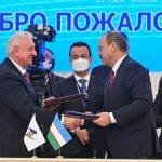 یادداشت تفاهم همکاری 150x150 - امضای یادداشت تفاهم همکاری بین بین ازبکستان و کمیسیون اقتصادی اوراسیا