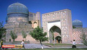 2 1 300x174 - همه چیز درباره ازبکستان
