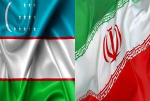 20 300x203 - الزامات افزایش روابط اقتصادی ایران و ازبکستان