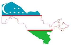 2020 300x197 - ازبکستان 2020