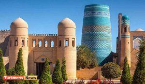3 300x174 - همه چیز درباره ازبکستان