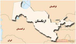 9 300x174 - همه چیز درباره ازبکستان