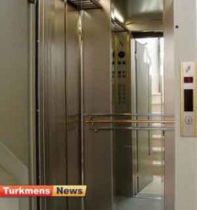 282x300 - 628 آسانسور در گلستان تاییدیه ایمنی گرفت