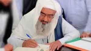 حدیث دارالعلوم زاهدان 300x169 - مولانا محمد اسماعیلزهی، استاد حدیث دارالعلوم زاهدان درگذشت
