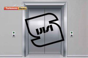 آسانسور 300x200 - استاندارد آسانسورهای هیدرولیک اجباری شد