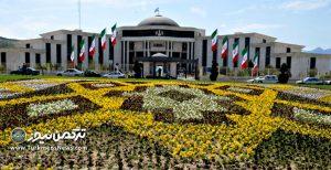 گلستان 1 300x154 - انتصاب استاندار ترکمن؛ شایستهسالاری، فارغ از قومیتگرایی (بخش سوم)