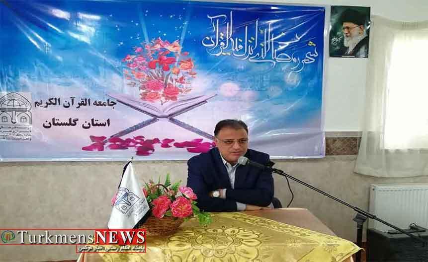 معاون سیاسی امنیتی و اجتماعی استاندار بر گسترش مراکز قرآنی استان تاکید کرد