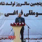 سید مناف هاشمی استاندار گلستان در دویست و هشتاد و پنجمین همایش تولد مختومقلی فراغی