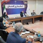 گلستان 28 150x150 - مجری برنامه روز خبرنگار خانه مطبوعات خواهد بود