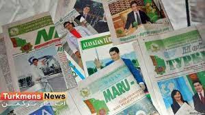 ماری و لباب در ترکمنستان 300x168 - اخبار اقتصادی ترکمنستان (نیمه دوم آبان ماه 1399)