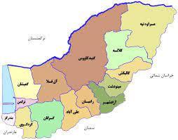 گلستان 5 - چند خبر کوتاه از استان گلستان