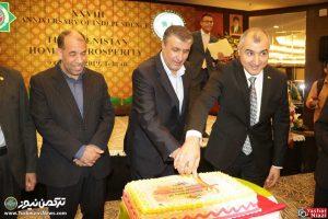 ترکمنستان تهران 11 300x200 - جشن بیست و هشتمین سالگرد استقلال ترکمنستان برگزار شد+تصاویر