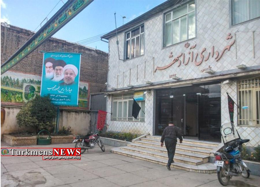 استیضاح و برکناری شهردار آزادشهر