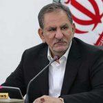 جهانگیری 1 150x150 - واکنش جهانگیری به ردصلاحیتهای شورای نگهبان