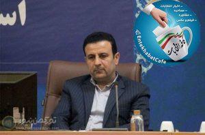 انتخابات 300x198 - فعالیتهای انتخاباتی وزارت کشور آغاز شد/بهزودی نظام آموزش مجریان انتخابات ابلاغ میشود