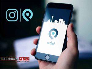 اسنپ در شهر های گرگان، اردبیل و نیشابور شروع به کار میکند