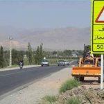 اصلاح شدن نقاط حادثهخیز جادههای استان گلستان