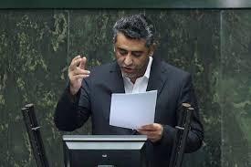 نمایندگان کُرد مجلس - اعتراض نمایندگان کُرد مجلس به توهین به لباس کردی در صداوسیما