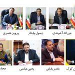 اعضای شورای اسلامی دوره ششم گنبدکاووس