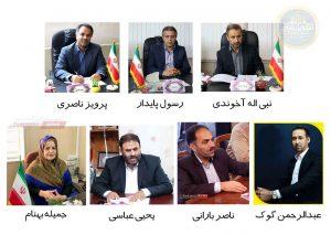 شورای اسلامی دوره ششم گنبدکاووس 300x213 - پیام تبریک به منتخبین دوره ششم شورای اسلامی شهر گنبدکاووس+عکس