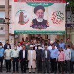 جمعیت رویشهای انقلاب اسلامی اهل تسنن