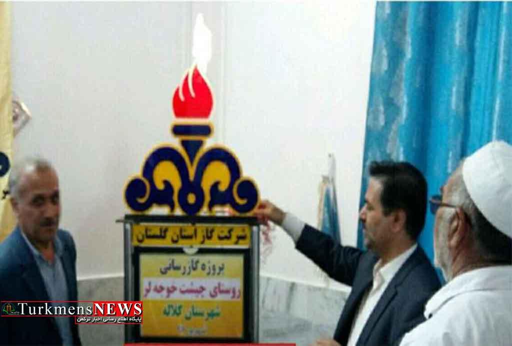 افتتاح گازرسانی به یک روستای کوهستانی وصعب العبور شهرستان کلاله