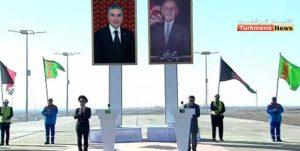 ترکمنستان 1 300x151 - خطوط ارتباط بینالمللی فیبر نوری از ترکمنستان به افغانستان راه اندازی شد