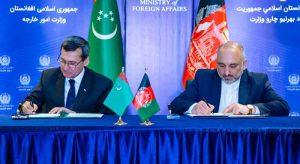 ترکمنستان 300x164 - امضای دو موافقتنامه و یادداشت تفاهم میان افغانستان و ترکمنستان