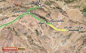 2 300x185 - اتصال افغانستان از طریق راه آهن ایران به آبهای آزاد