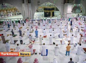 نماز در مسجدالحرام 300x221 - اقامه نماز در مسجدالحرام پس از 7 ماه