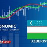 مهم ترین اخبار اقتصادی ازبکستان