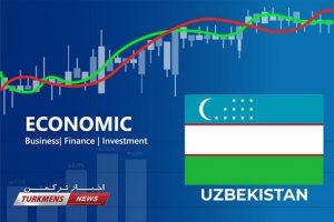 ازبکستان 4 300x200 - مهم ترین اخبار اقتصادی ازبکستان