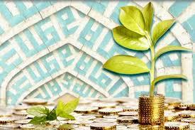 اسلامی - اقتصاد اسلامی آینده تجارت جهانی را شکل می دهد