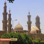 الازهر مصر فتوای نماز عید فطر: نیازی به خطبه نیست