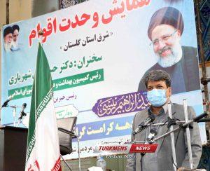 شادمهر ترکمن نیوز 2 300x244 - گنبدکاووس جهان شهری در دل ایران بزرگ است+فیلم مصاحبه