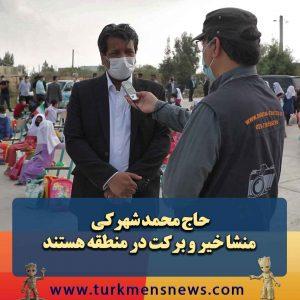 شادمهر نماینده گنبد ترکمن نیوز2 300x300 - حاج محمد شهرکی منشا خیر و برکت در منطقه هستند+عکس