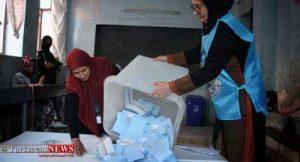 افغانستان 300x162 - انتخابات افغانستان؛ آرای معتبر یک میلیون و هشت صد و چهل هزار رای است