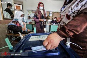 بندرترکمن 300x200 - اعلام نتایج رسمی منتخبان شورای اسلامی ترکمن و سیجوال