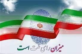 ریاست جمهوری - گفتوگوی روزنامه شرق با جلال جلالیزاده درباره مواجهه اقوام ایرانی با انتخابات ریاستجمهوری