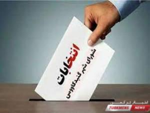 شورای شهر گنبد 1 - موضاعات و مسائلی که در انتخابات گنبدکاووس نقش اساسی دارند