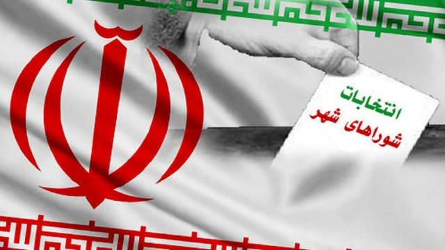 شورای شهر - در مجموع ۶۲ داوطلب عضویت شورای اسلامی شهر در شهرستان ترکمن ثبت نام نهایی شدند