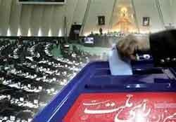 مجلس 4 - ۵ داوطلب از حضور در رقابتهای نمایندگی مجلس در گلستان انصراف دادند/رقابت 229 کاندیدا در گلستان