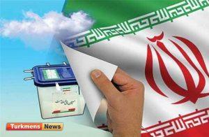 15 300x196 - تعویق انتخابات ریاست جمهوری ایران به خاطر کرونا