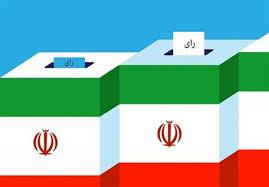 17 - تایید صلاحیت بر مبنای شایستهسالاری راهکار برگزاری انتخابات پرشور
