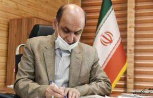 جدید در استانداری گلستان 300x192 - هشت انتصاب جدید در استانداری گلستان