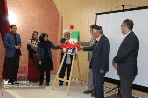 ترکمن کوموش دفه 300x200 - انجمن ادبیات ترکمنی در کوموش دفه آغاز بهکار کرد