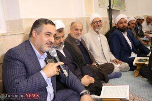 با قرآن 2 300x200 - محفل انس با قرآن با حضور قاری بینالمللی کشور در گنبدکاووس برگزار شد+تصاویر