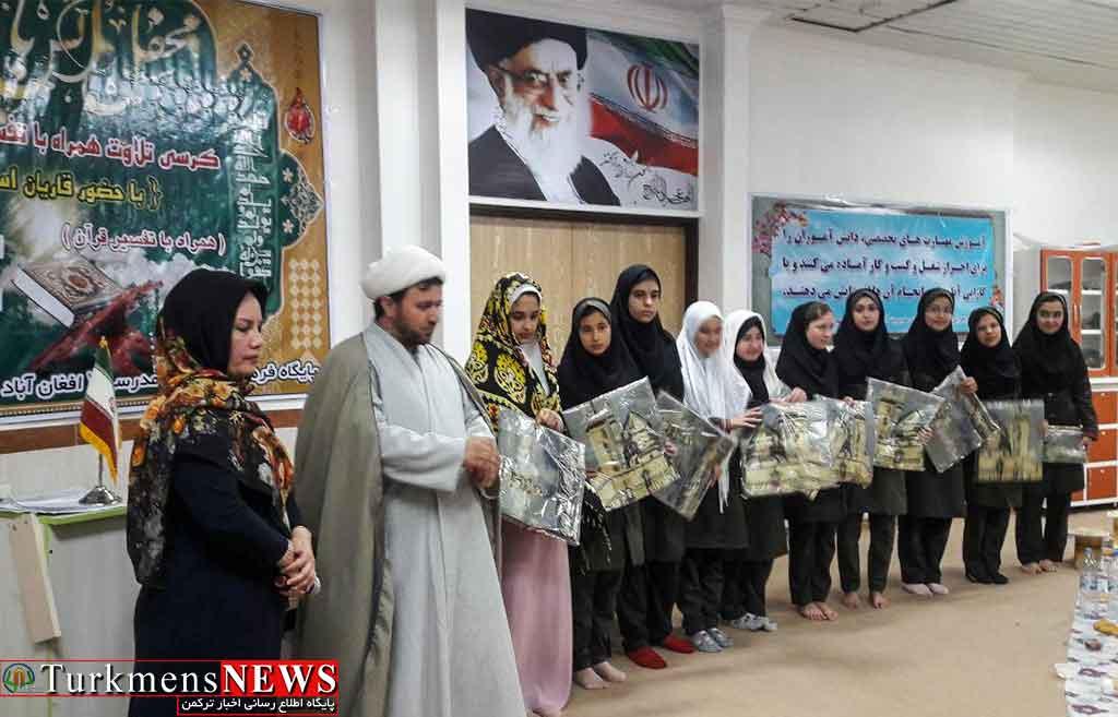 محفل انس با قرآن دبیرستان دخترانه کمک جعفربای گنبد کاووس