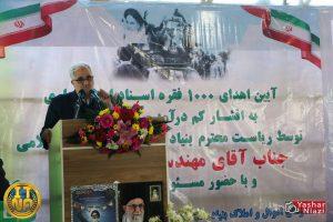 سند روستای آرخی 11 300x200 - یکهزار فقره سند املاک علوی به محرومان گمیشان اهدا شد +گزارش تصویری