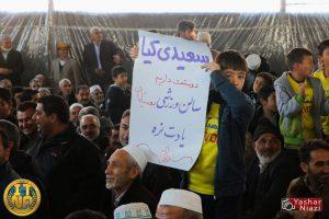 سند روستای آرخی 15 300x200 - یکهزار فقره سند املاک علوی به محرومان گمیشان اهدا شد +گزارش تصویری